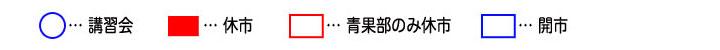 edomoji_taiken_foot
