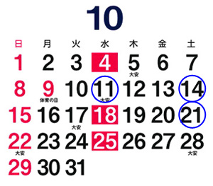 tsutaya_201710