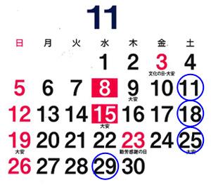 tsutaya_201711