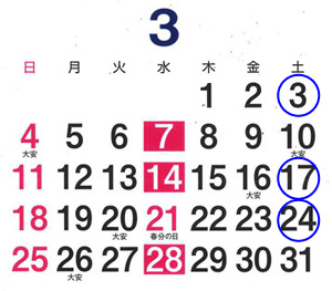 tsutaya_201803