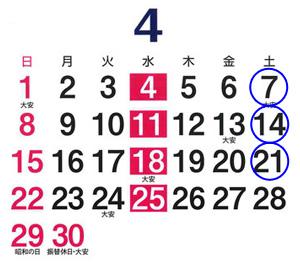 tsutaya_201804