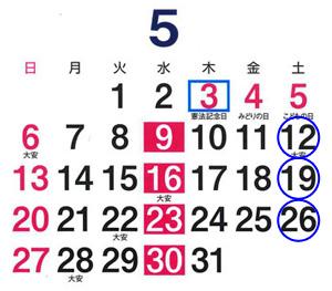 tsutaya_201805