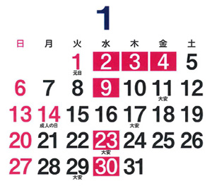 tsutaya_201901