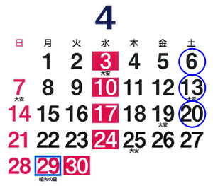 tsutaya_201904