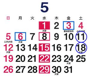 tsutaya_201905