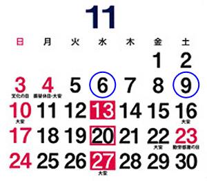 tsutaya_201911