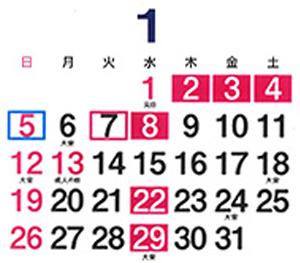 tsutaya_202001