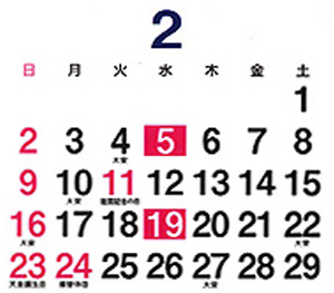 tsutaya_202002